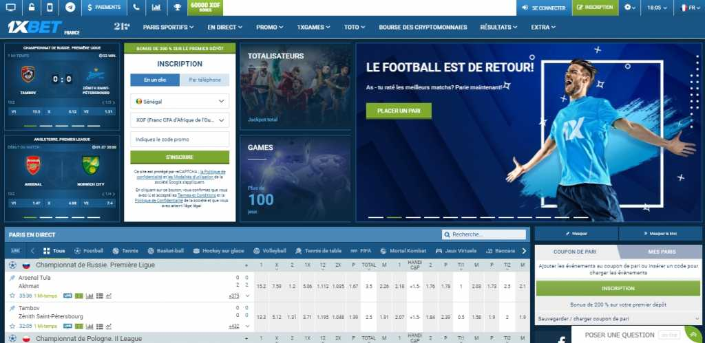 1xBet mobile Sénégal pour iPhone
