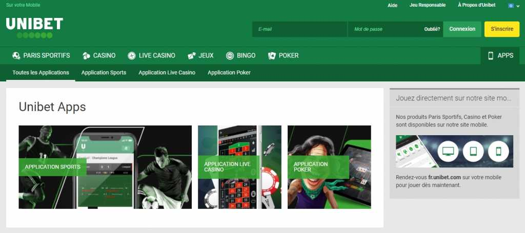 Unibet applications pour mobile et PC
