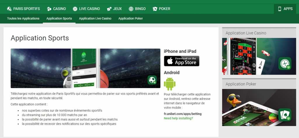 Unibet l'application mobile pour Android